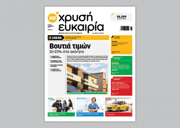 04_Cover_smaple_1_nogrid