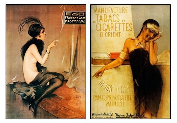 12_GR_cigars